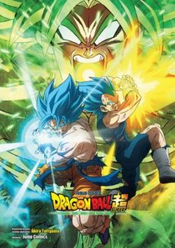Dragon Ball Super - anime comics