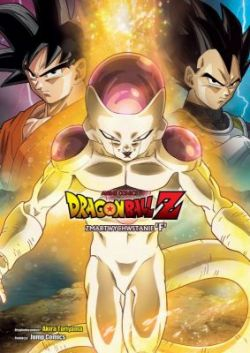 Dragon Ball Z - anime comics